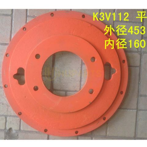 For Excavator Hydraulic Pump K3V112 Flat Thicken Disk Damper Connection Plate