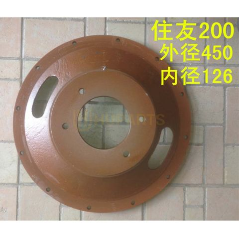 For Sumitomo Excavator SH200 Hydraulic Pump Right Thicken Disk Damper Connection Plate