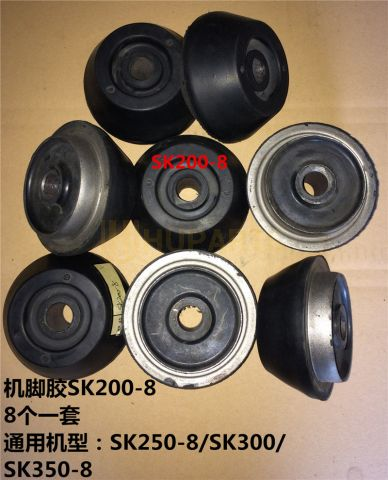 For Kobelco Excavator SK350-8 Engine Mounting Rubber Cushion Feet Bumper